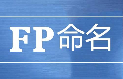 风机盘管FP-34或风盘FCU34是什么意思?