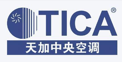 TICA空调是什么牌子?TICA风机盘管是什么牌子的?