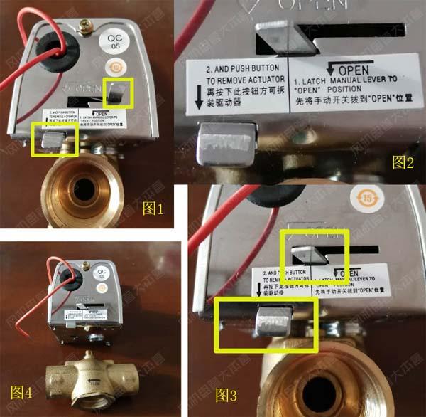 风机盘管电动二通阀怎么拆开?有哪些拆解方法和步骤?