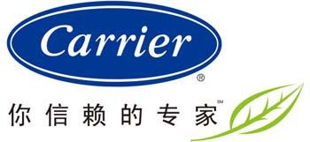 Carrier空调是什么牌子?Carrier风机盘管是什么牌子?