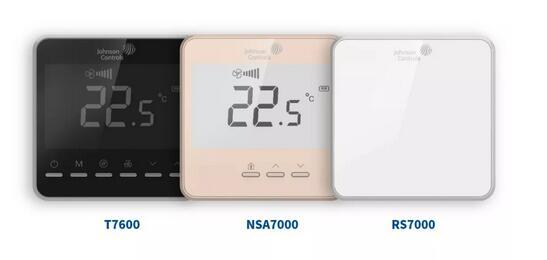 江森自控T7000液晶温控器怎么样?江森T7200液晶温控面板好不好?