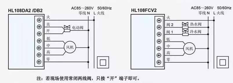 海林HL108系列温控器怎么样?海林HL108系列室内温控器好不好?