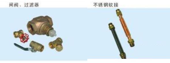 图解:空调风机盘管怎么安装?风机盘管安装有哪些步骤?