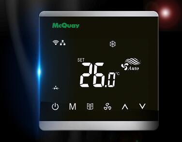 麦克维尔温控器AC8800/MC328(WiFi版)全新发布