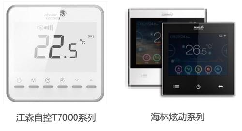 带有温度范围锁定或锁按键功能的温控器有哪些牌子和型号?