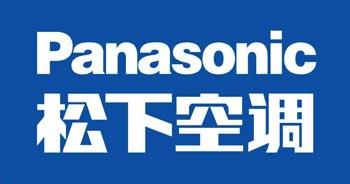 Panasonic空调是什么牌子?panasonic空调有风机盘管么?