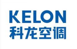KELON空调是什么牌子?KELON空调是哪个国家的?