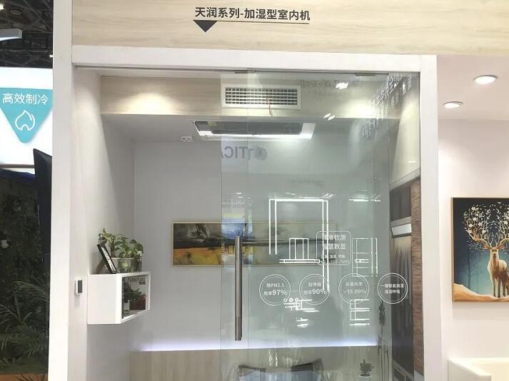 天加空调推卧室专用型室内机——天润系列加湿型室内机