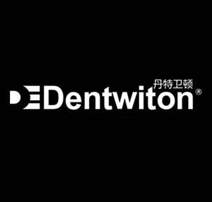 Dentwiton空调是啥牌子?丹特卫顿空调怎么样?