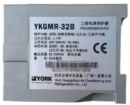 约克空调YKGMR-32B三相电源保护器技术参数